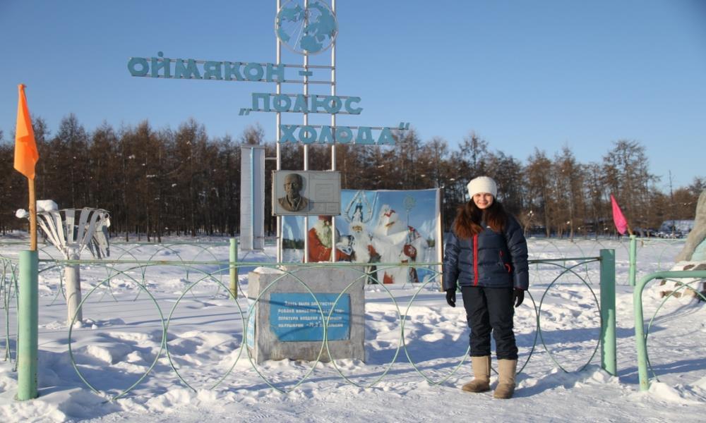 e44572b9-4b18-4a61-9212-f05b4585200apolyus-holoda-yakutia-pole-of-cold-4