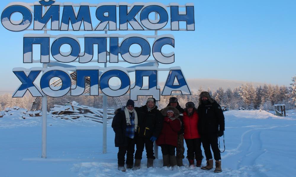 e8e0b301-9291-4777-a724-8ff76a76ab86oymyakon_polyus_kholoda_pole_cold_oymyakon_zima