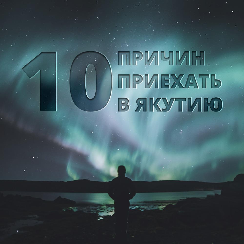 10-REASONS-01